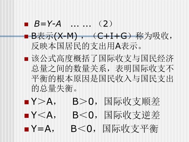 B=Y-A