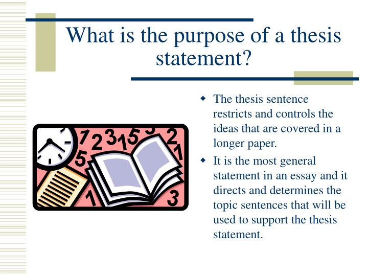 What is the purpose of a thesis statement