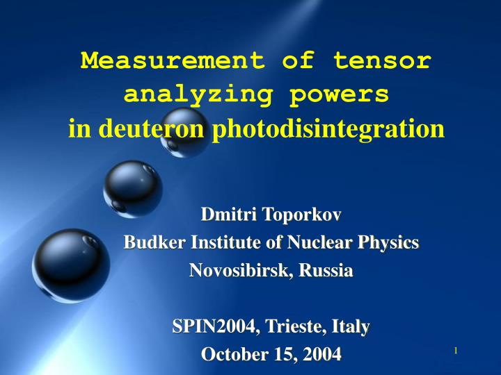 Measurement of tensor analyzing powers in deuteron photodisintegration