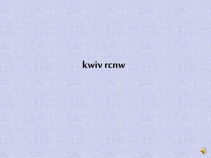 kwiv rcnw