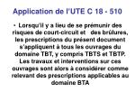 application de l ute c 18 5101