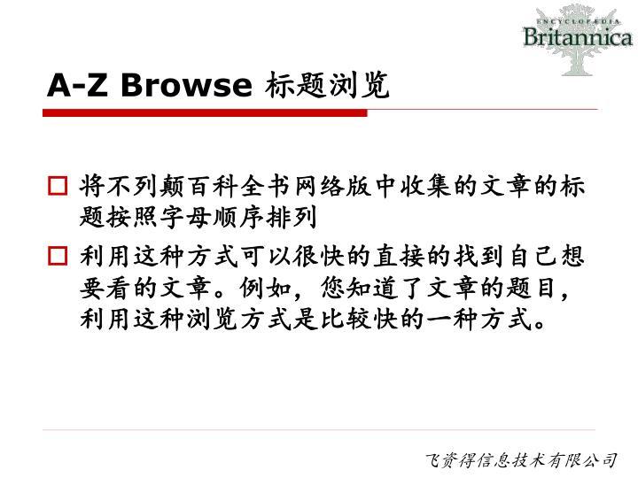 A-Z Browse