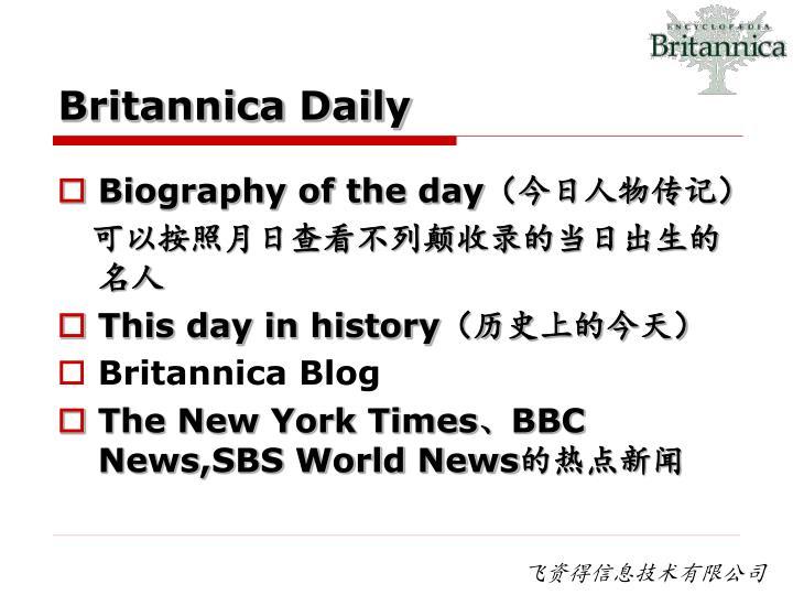 Britannica Daily