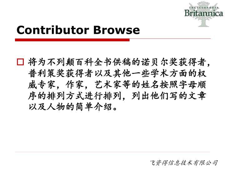 Contributor Browse