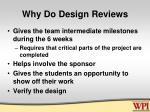 why do design reviews