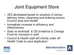 joint equipment store