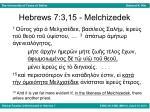 hebrews 7 3 15 melchizedek