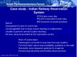 case study indian railway reservation system