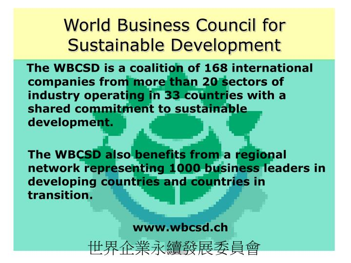 World Business Council for Sustainable Development