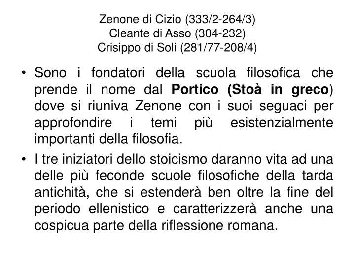Zenone di Cizio (333/2-264/3)
