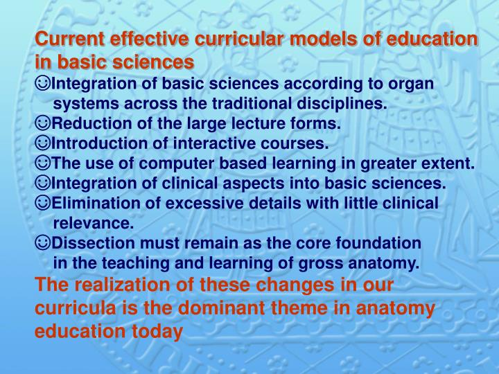 Current effective curricular models of education