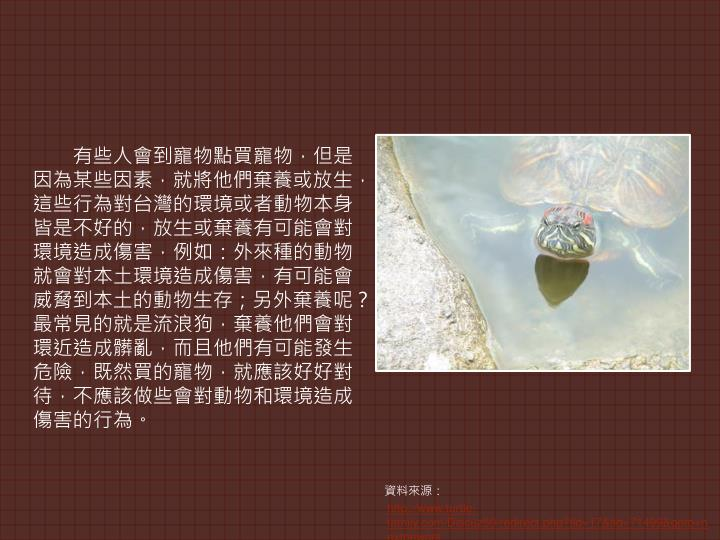http://www.turtle-family.com/Discuz50/redirect.php?fid=17&tid=71499&goto=nextnewset