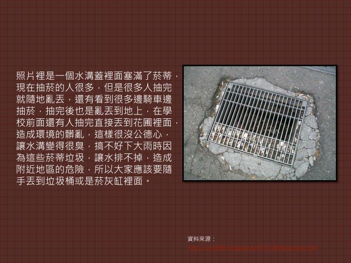 http://con9905.blogspot.tw/2010/08/blog-post.html