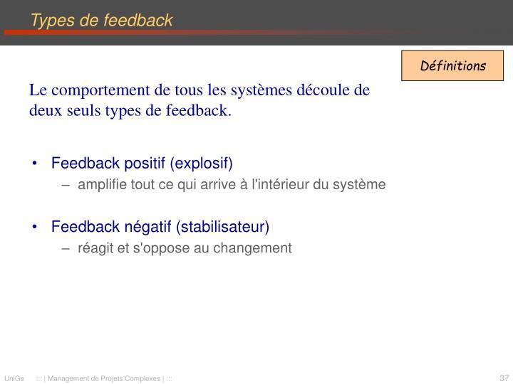 Types de feedback