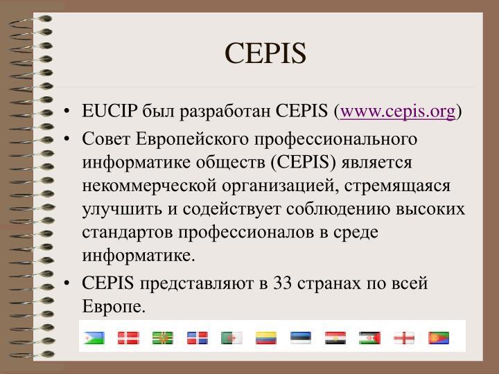 CEPIS
