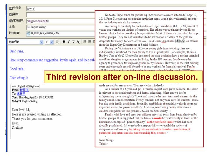 Third revision after on-line discussion.