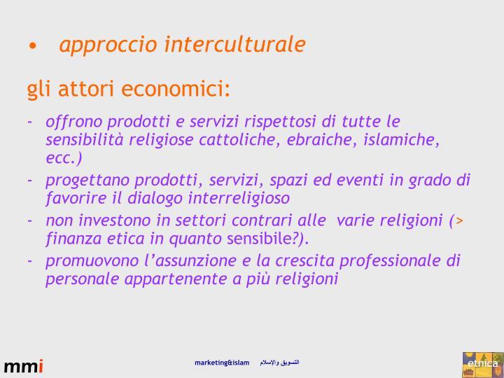 approccio interculturale