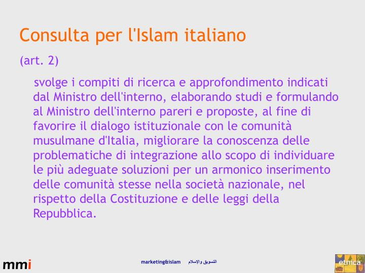 Consulta per l'Islam italiano