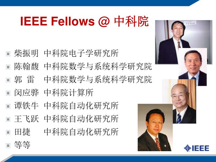 IEEE Fellows @