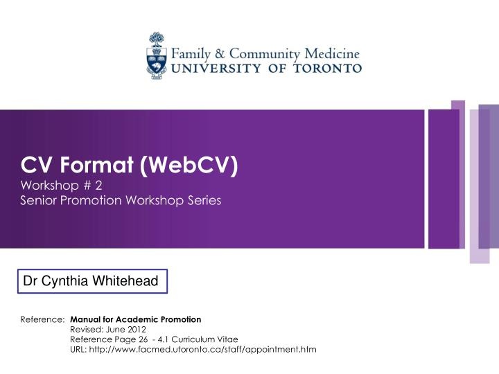 CV Format (WebCV)