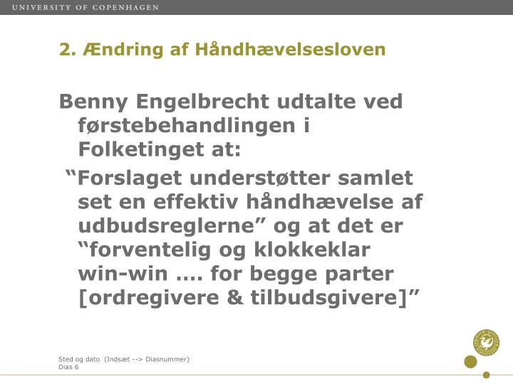 Benny Engelbrecht udtalte ved førstebehandlingen i Folketinget at: