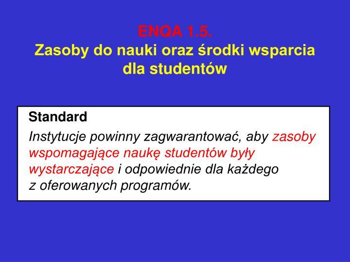 ENQA 1.5.