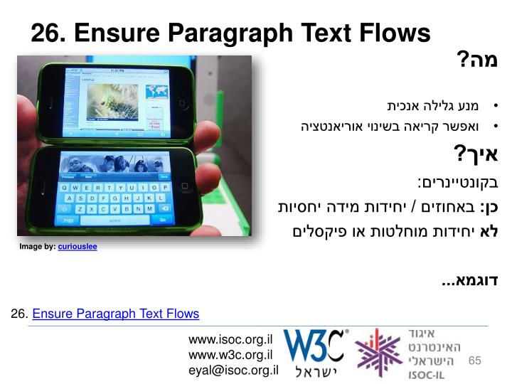 26. Ensure Paragraph Text Flows