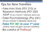 tips for new transfers