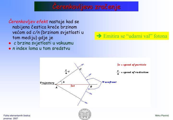 Čerenkovljev
