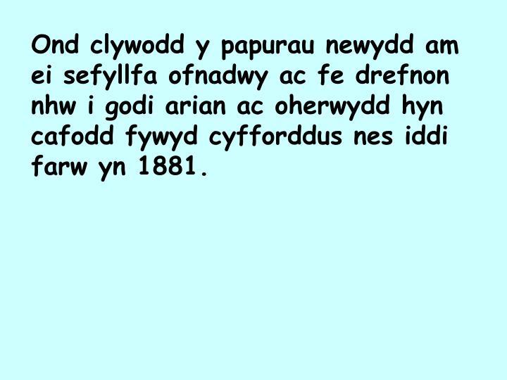 Ond clywodd y papurau newydd am ei sefyllfa ofnadwy ac fe drefnon nhw i godi arian ac oherwydd hyn cafodd fywyd cyfforddus nes iddi farw yn 1881.