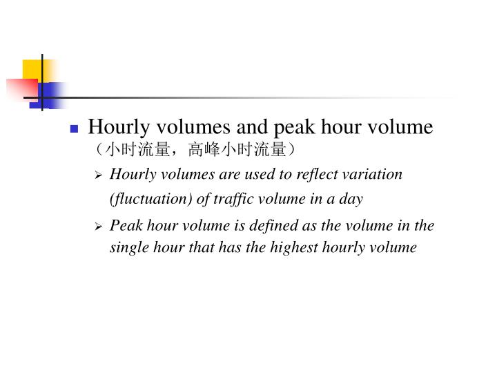 Hourly volumes and peak hour volume