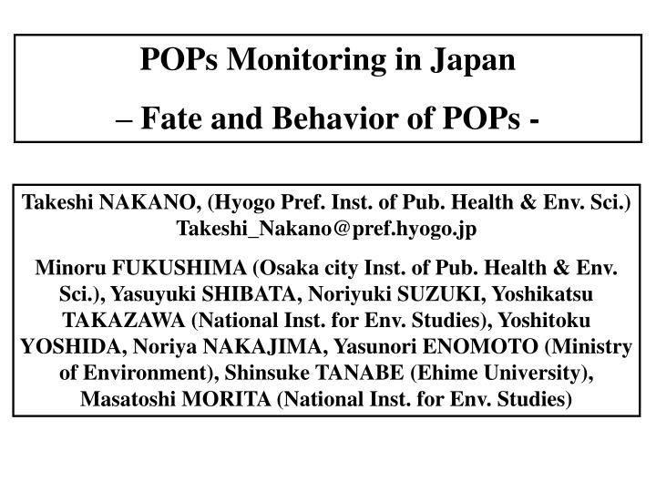 POPs Monitoring in Japan