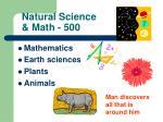 natural science math 500