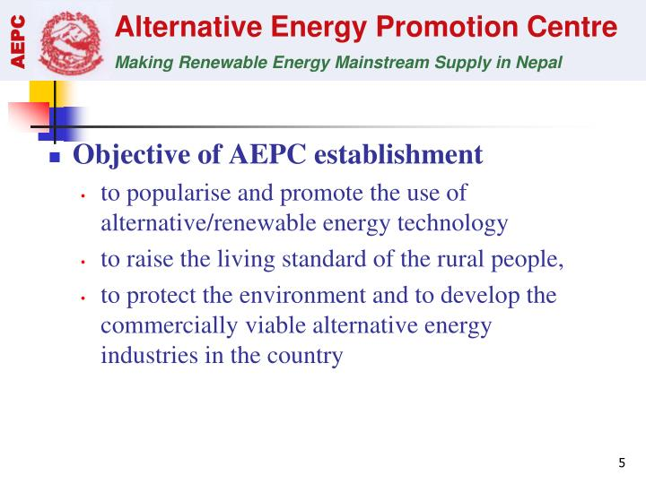 Objective of AEPC establishment