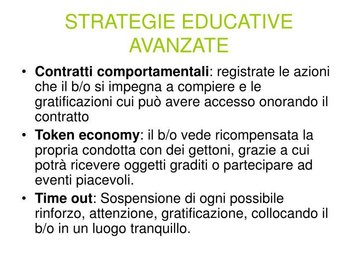 STRATEGIE EDUCATIVE AVANZATE