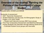 overview of the studies painting the picture of the community college student