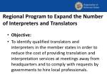 regional program to expand the number of interpreters and translators