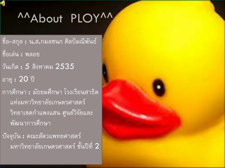 About ploy