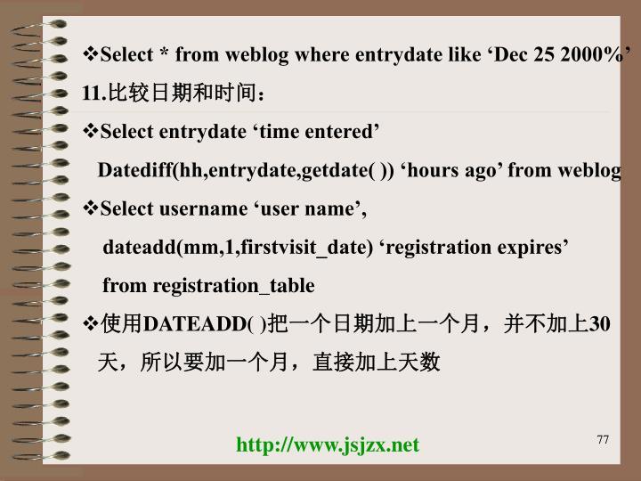 Select * from weblog where entrydate like Dec 25 2000%