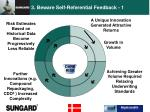 3 beware self referential feedback 1