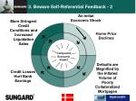 3 beware self referential feedback 2