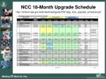 ncc 18 month upgrade schedule