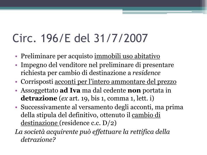 Circ. 196/E del 31/7/2007
