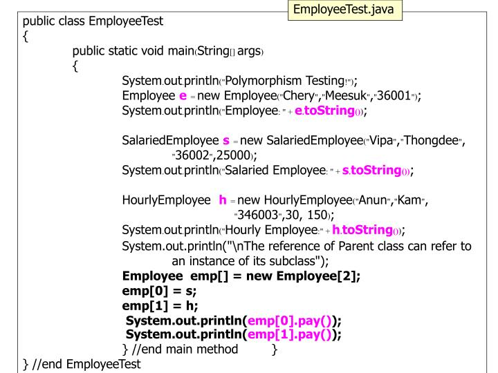 EmployeeTest.java