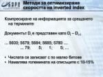 inverted index3