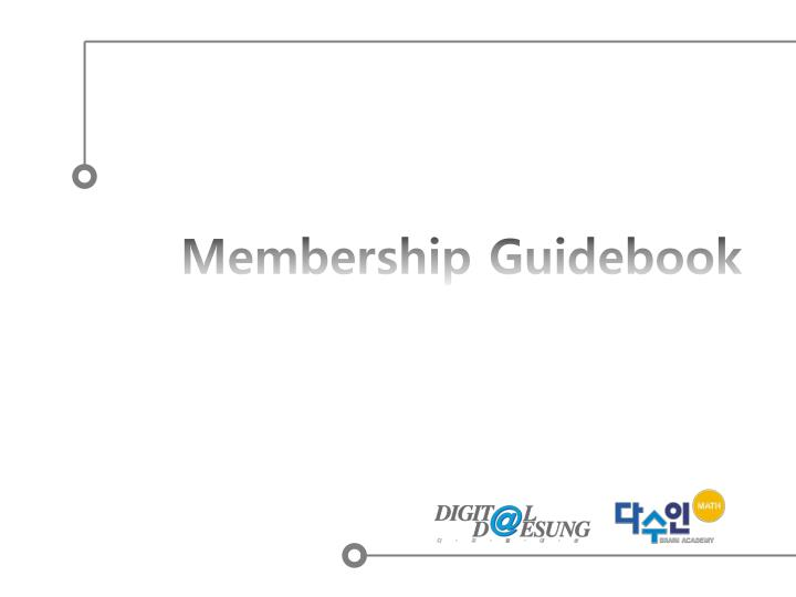 Membership Guidebook