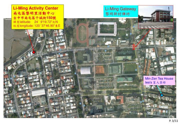 Li-Ming Activity Center