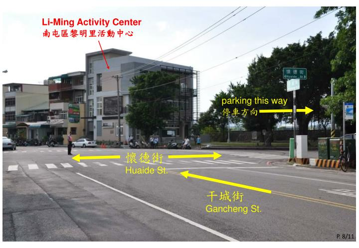 Li-Ming Activity Center