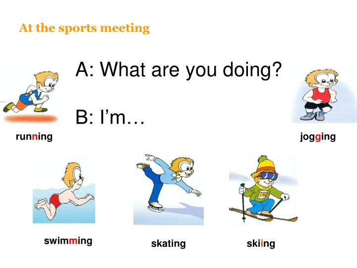 At the sports meeting