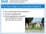 the next step for interested students